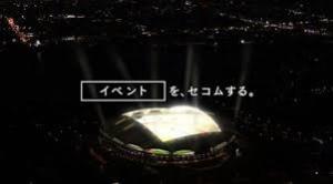 【実況・感想】サッカー キリンチャレンジカップ2018 日本×パナマ