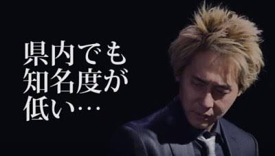 円楽 ヒロシとコラボして自虐ネタを連発、爆笑!…日本テレビ「笑点」で