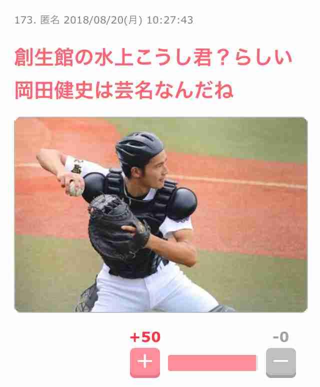 有村架純相手役でデビューの岡田健史、キスシーン「いっぱい歯を磨く」