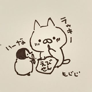 「ねこぺん日和」好きな方 ③