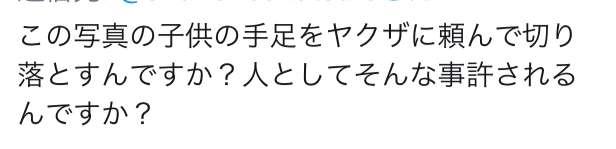 桂春蝶、ラジオ番組を出演見合わせ「事務所と本人の申し出」 週刊誌報道受け