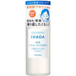 敏感肌の化粧水!