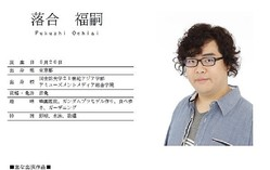 平成イケメンライダー俳優ランキング