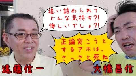 NHK 受信料値下げへ 数十円案も浮上