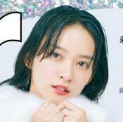 武井咲、出産から復帰後初の雑誌表紙…「ar」で母になった実感語る