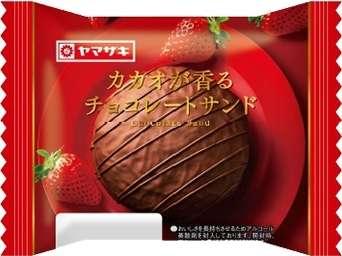 濃厚チョコのおすすめ商品