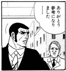 【漫画】コメント代わりに使える画像を貼るトピ