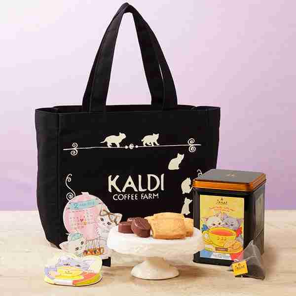 KALDIで最近何を買いましたか?