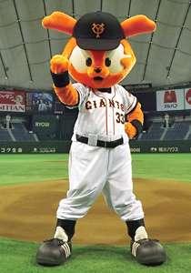 プロ野球のクライマックスシリーズ開幕します。実況を兼ねてワイワイ語りましょう。