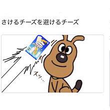 アンパンマンのチーズを貼るトピ ガールズちゃんねる Girls Channel