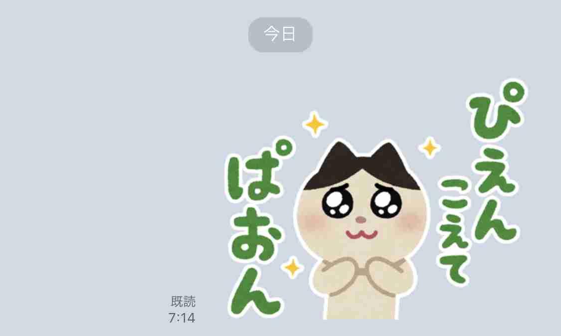 """中国 語 意味 ピエン 「ぴえん」はもう古い!? """"衝撃受ける""""JC・JK流行語ランキング発表"""