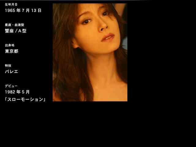 中森明菜オフィシャルサイト   » profile