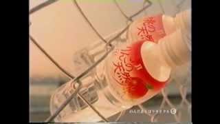 桃&りんごの天然水 CM <1999> - YouTube