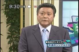 加藤浩次「情報番組の司会、ただ早起きしているだけ」と辛口批評される