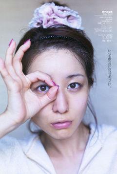 藤森慎吾、女性モデルとの妊娠・堕胎スキャンダルを一部認め謝罪「女性にはきちんと対応した」