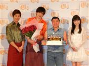 城田優、婚活に意欲「料理上手な女性募集中」  - 芸能社会 - SANSPO.COM(サンスポ)