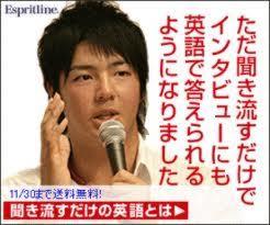 石川遼「英語がわからないのでいい方向に働く」…プレー合間のウェーブやヤジも当たり前の熱狂的な大会の攻略に意欲