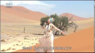 Misia - YouTube