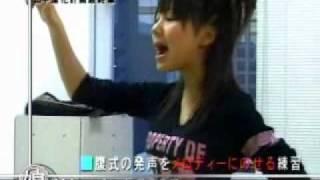 娘。ドキュメント田中れいな ボイトレ - YouTube