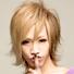 重大発表|斉藤昭成オフィシャルブログ「HUMAN MAGIC」Powered by Ameba