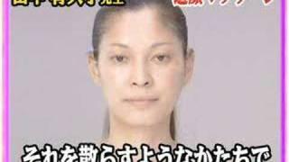 造顔マッサージ - YouTube