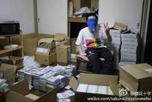 痛いニュース(ノ∀`) : AKB48投票券付きCDを5500枚(880万円)買ったオタクが話題に - ライブドアブログ