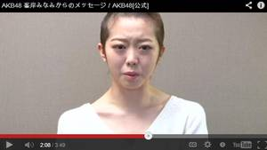Japanese pop idol shaves her head in public apology after sex scandal - The Globe and Mail