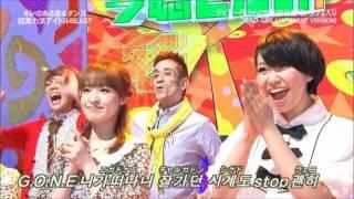 「フジテレビ、韓国ひいき」の実態 まとめ - YouTube