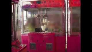 SEGA NEW UFOキャッチャー BGM(録音版) - YouTube