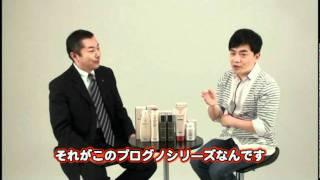 1 : 保知社長(プロピア)のお客様への思いと商品開発 - YouTube