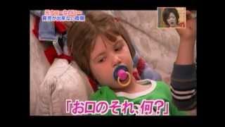 ナニー911 ナニー対元ナニー - YouTube