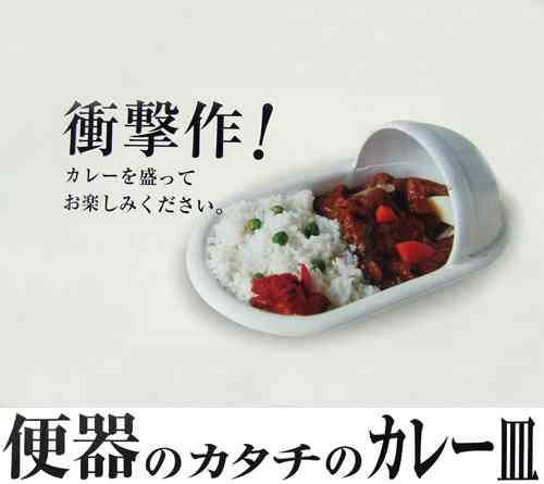 アメリカの大学生が作ったお寿司用の皿がとってもクリエイティブだと話題に