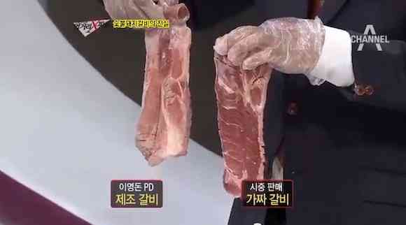 韓国で食用接着剤で肉と骨をくっつけた「偽カルビ」が横行! 大量に市場に出回り大問題に!!
