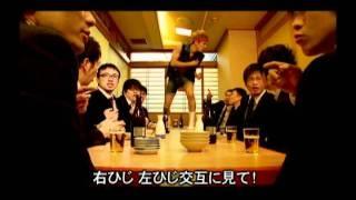 2700「右ひじ左ひじ交互に見て」(PV FULL ver) - YouTube