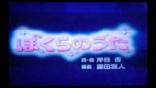 ぼくらのうた - YouTube
