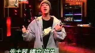 お笑いCo慶応戦国時代 - YouTube