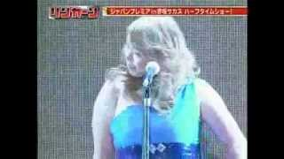 Japanese Beyonce - YouTube
