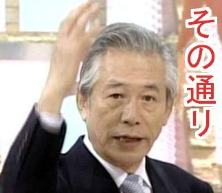 岡本夏生「前田敦子は歌はヘタ、演技もダメ。団子状態のAKBの中でしか輝けない」