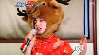ベッキー @正直しんどい (2009年) - YouTube