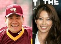 里田まい&マー君 キューピッド役はココリコ遠藤だった (デイリースポーツ) - Yahoo!ニュース