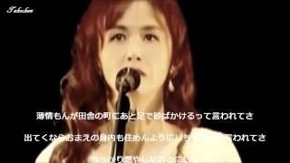 ファイト! 歌詞 - YouTube