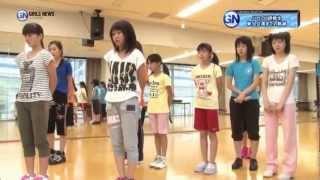 ハロプロ研修生(Hello!Project Next Generation) - YouTube
