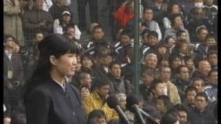 国歌独唱/第82回選抜高校野球大会 - YouTube