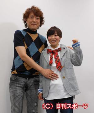 山田花子、夫に1回10万円払って夜の営みをしてもらっていた…浮気、子育て拒否されても「私は幸せだから…」