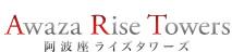 【公式サイト】阿波座ライズタワーズ|オノマチ阿波座|阿波座駅前|大阪市西区 新築分譲マンション