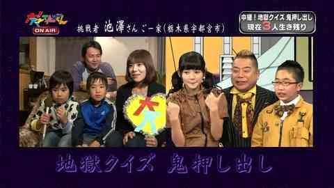 【速報】NHKで一般家族がAKBの曲が分からず凍りつく放送事故wwwwwwwwwwww