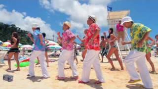 ケツメイシ『お二人Summer』 - YouTube