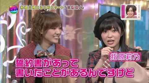 弁護士「AKB48 恋愛禁止の掟は人権侵害」