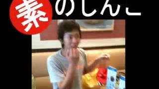 楽しんごの素顔 - YouTube
