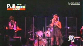 Mai Endo First Solo Live 8/9 - YouTube